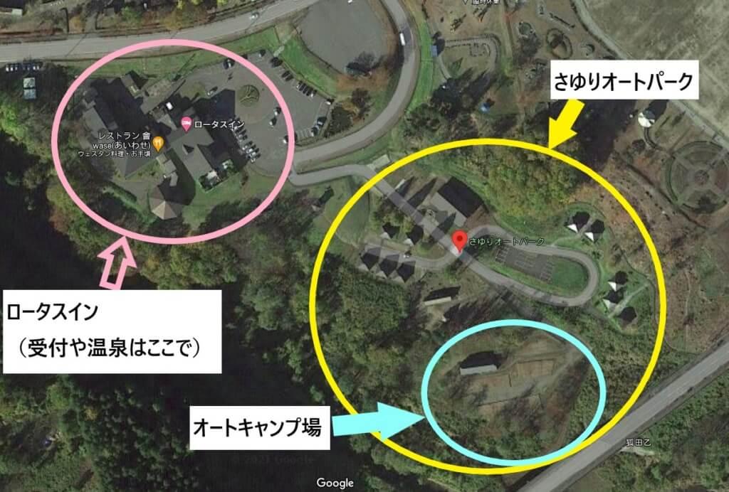 ロータスイン さゆりオートパークの地図