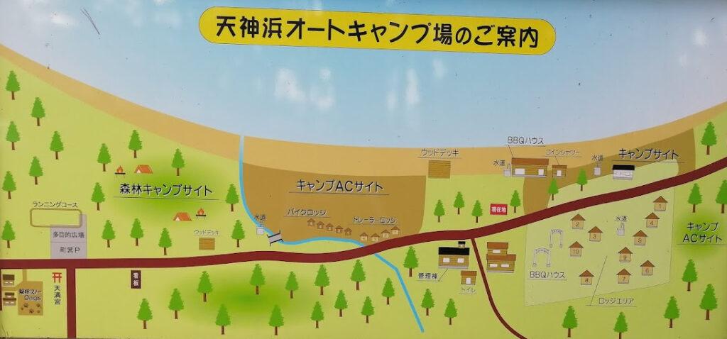 天神浜オートキャンプ場の地図