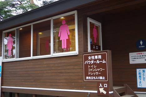 天神浜オートキャンプ場の女性用パウダールーム